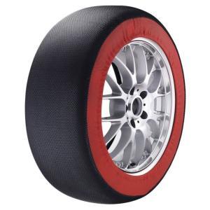 (AMS)アムス スノーカバー(タイヤチェーン代用品) 布製タイヤチェーン SC-S2|wins