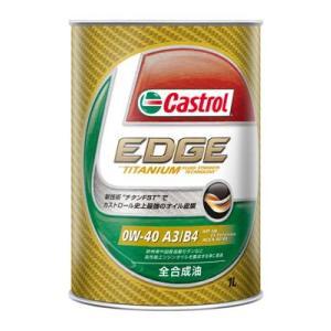 Castrolカストロール EDGEエッジ 0W-40 1L|wins