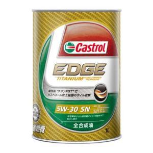 Castrolカストロール EDGEエッジ 5W-30 1L|wins