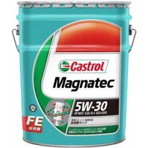 Castrolカストロール Magnatecマグナテック 5W-30 20L