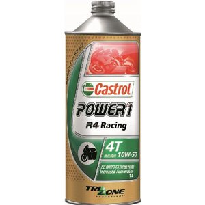 Castrolカストロール POWER1 RACING 4T 10W-50 1L|wins