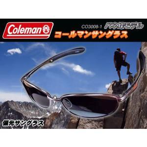 コールマン Coleman 偏光サングラス CO3008-1 wins