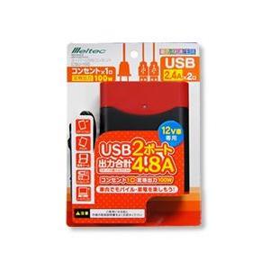 インバーター 100W 12V USB2.4V×2|wins