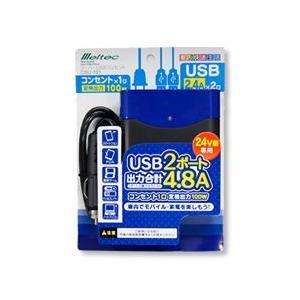 インバーター 100W 24V USB2.4V×2|wins