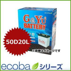 G&Yu バッテリー ecobaシリーズ エコバッテリー 50D20L|wins