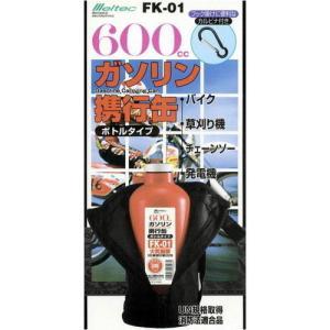 大自工業 メルテック 600ccガソリン携行缶 FK-01|wins