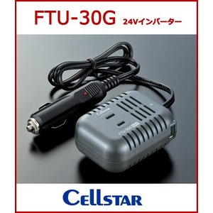 セルスター 24Vインバーター 30W USB端子付 FTU-30G|wins