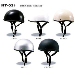 ダックテールヘルメット NT-031 フリーサイズ|wins