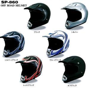 (HBN)オフロードヘルメット ブルー・ホワイト|wins