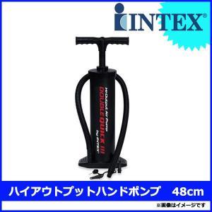 INTEX インテックス ハイアウトプットハンドポンプ 48cm 68615 |wins