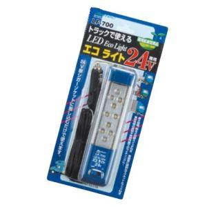 大自工業 メルテック LEDライト LF-700|wins