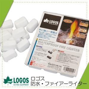 ロゴス 防水・ファイアーライター 83010000 (LOGOS)|wins