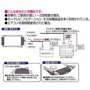 大自工業 メルテック ソーラーチャージャー ML-550|wins|02
