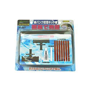 大自工業 メルテック パンク修理キット ML331|wins