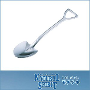 ナチュラルスピリット NATURAL SPIRIT スコップスプーン 15605|wins