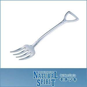 ナチュラルスピリット NATURAL SPIRIT スパゲティー フォーク 15606|wins