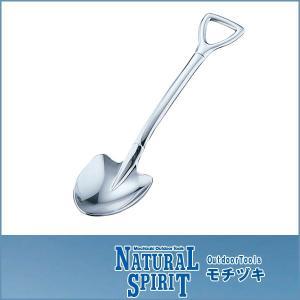 ナチュラルスピリット NATURAL SPIRIT ミニ スコップスプーン 15607|wins