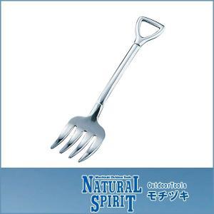 ナチュラルスピリット NATURAL SPIRIT ミニ フォーク 15608|wins