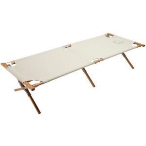 ノルディスク Rold Wooden Bed