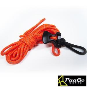 (PaaGo WORKS)パーゴワークス ニンジャタープガイライン(6本入) オレンジ|wins