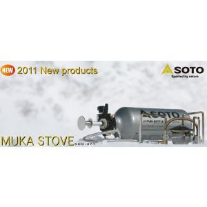 (SOTO)新富士バーナー MUKAストーブ SOD-371 wins