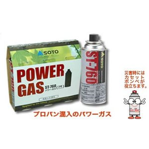 1.パワーアップ 2.寒冷地での使用可 3.最後まで強い強火力 4.安全で快適使用