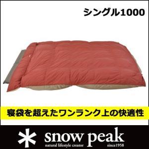 スノーピーク グランドオフトン シングル 1000 BD-050 (snow peak)|wins
