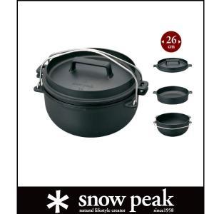 燕三条極薄鋳鉄仕様、スノーピークが提案する革新的なダッチオーブン。4〜5人のファミリーに。 スノーピ...