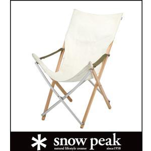 スノーピーク Take チェア ロング LV-081R (snow peak)|wins