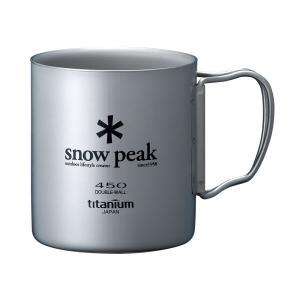 スノーピーク チタンダブルマグ 450ml MG-053R (snow peak)|wins