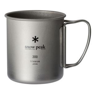 スノーピーク チタンシングルマグ 300 (snowpeak)|wins