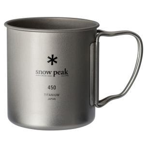 スノーピーク チタンシングルマグ 450 (snowpeak)