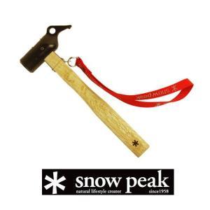 スノーピーク ペグハンマー PRO.S N-002 (snow peak)|wins