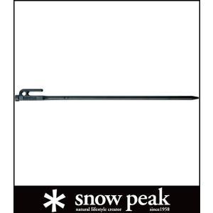 スノーピーク ソリッドステーク50 R-105 (snow peak)|wins