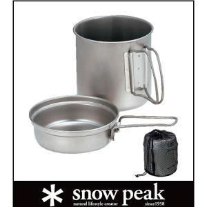 スノーピーク トレック1400 SCS-009 (snow peak)