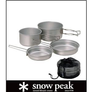 スノーピーク アルミパーソナルクッカーセット SCS-020 (snow peak)|wins