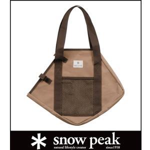 スノーピーク 焚火台 S コンプリート収納ケース ST-031BR (snow peak)|wins