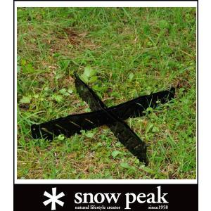 スノーピーク ベースプレートスタンドL M ST-032BS (snow peak)|wins