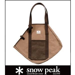 スノーピーク 焚火台 M コンプリート収納ケース ST-033BR (snow peak)|wins