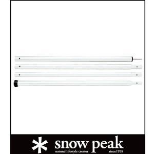 スノーピーク snowpeak ウイングポール 280cm TP-001