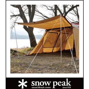 スノーピーク アップライトポールセット TP-080 (snow peak)|wins