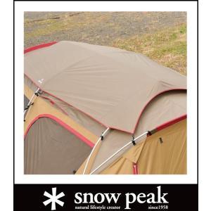 スノーピーク ランドロック シールドルーフ TP-670SR (snow peak)|wins