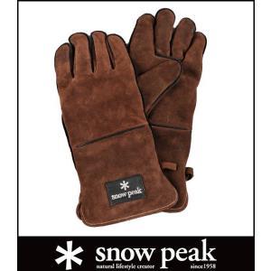 スノーピーク ファイヤーサイドグローブ ブラウン UG-023BR (snow peak)