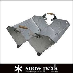 スノーピーク シェルフコンテナ 50 UG-055G (snow peak) wins