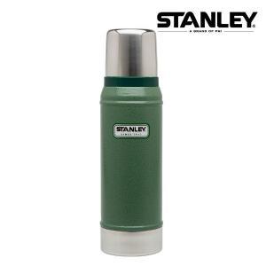 スタンレー クラシック真空ボトル 0.75L グリーン