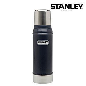 スタンレー クラシック真空ボトル 0.75L ネイビー