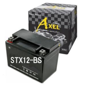G&Yu バイク用バッテリー STX12-BS wins