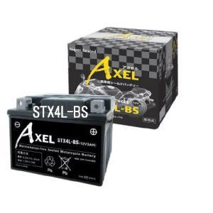 G&Yu AXEL バッテリー STX4L-BS|wins