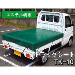 大自工業 メルテック トラックシート TK-10 wins