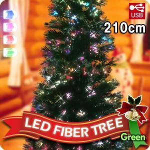 高輝度ファイバーツリー クリスマスツリー緑210cm|wins